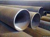 Фото 1 Труба металлическая б/у сухой демонтаж 333392