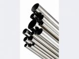 Труба титановая в ассортименте ф1,5х0,5-ф325х5 ВТ6; ВТ6С
