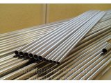 Фото  1 Труба тонкостенная БШ бесшовная 23х3 (х. к.) ГОСТ 8734-75 сталь 20 цена договорная, доставка из Ровно . 2196552