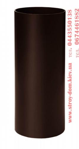 Труба водосточная Rainway 130 белый, каричневый, красный, зелёный, серый, кирпичный.