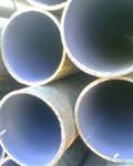 Трубы эмалированная 114