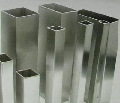 Трубы квадратные 50х50х2