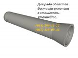 Фото  1 Трубы железобетонные раструбные ТБ 120.50-2, большой выбор ЖБИ. Доставка в любую точку Украины. 1941057