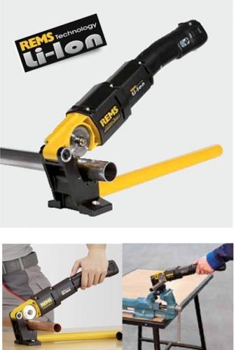 Труборез аккумуляторный REMS Акку-Нано Мощный, ручной электрический инструмент для резки труб.
