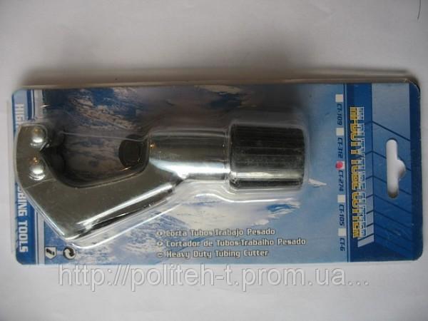 Труборез СТ-274 (3-28 мм)