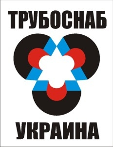 Трубоснаб Украина