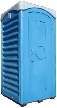 Туалет передвижной автономный (ТПА) служит для обеспечения соблюдения санитарных норм.