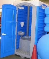 Туалет передвижной(ТПА) служит для обеспечения соблюдения санитарных норм.