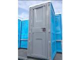 Фото  1 Туалетная кабина биотуалет Люкс с умывальником 2343880