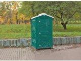 Фото  1 Туалетная кабина биотуалет с раковиной и умывальником 2343886