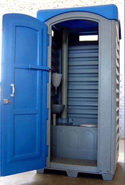 Туалетная кабина - биотуалет. Киев, Одесса, Харькрв, Днепропетровск