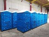 Фото  1 Туалетная кабина с раковиной и умывальником по акции от четырех единиц 2343881