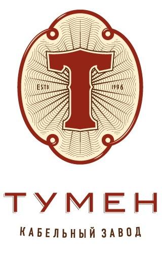 ТУМЕН. ЧМП