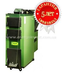 Твердотопливный котел SAS ECO (официал, наличие НДС)- www. energoinvest. com. ua