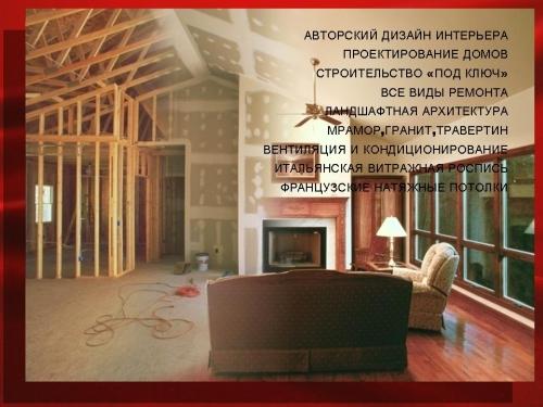Творческая Архитектурная Мастерская А. Володарской