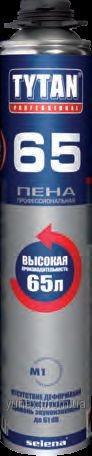 TYTAN O2 65 Монтажная пена GUN ВЗ 750 мл. (проф. )