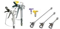 Удочки ( удлинители ) для любого окрасочного оборудования. От 0,5 до 2 метров. НеДоРогО.