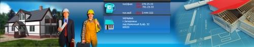 Угленко, ЧП