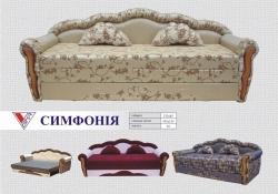 угловой диван, кресло , масса ваириантов в разных тканях , недорого и эффектно