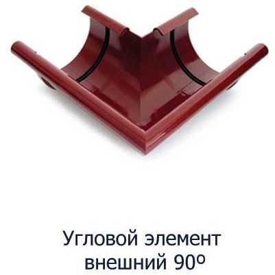 Угол внешний/внутренний 90° водосточной системы BRYZA 150;белый, коричневый;диаметр 150 мм.