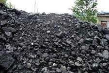 Уголь ДГР (0-200)