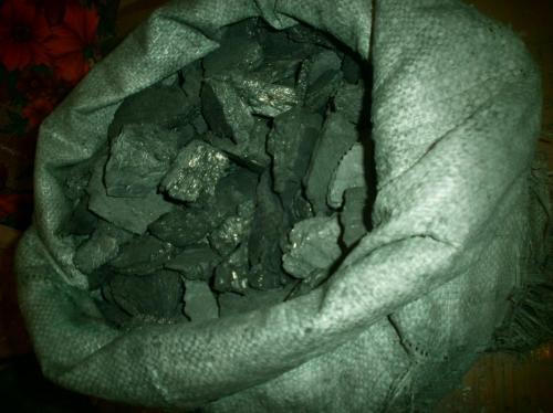 Уголь фасованый в мешках по 50кг. Уголь с доставкой по Киеву и Киевской области.