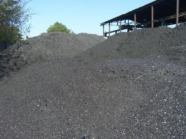 Уголь ДГСШ (0-13)