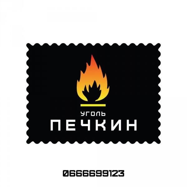Уголь навалом, мелкий опт (10-35т. ) марки Ар, АС, АМ, АО, АК, АШ, Г, ДГ, ДГр