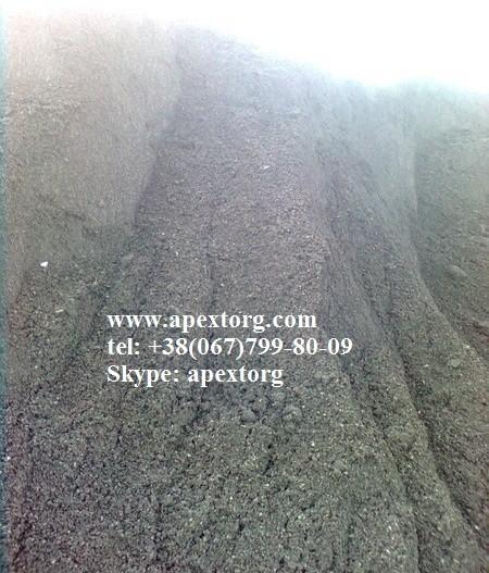 Уголь шлам 0-3 мм