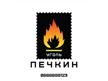 Угольный портал Угля. net