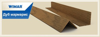 Уголок двухсторонний ПВХ декоры WIMAR Размер: 20*20*2700 дуб мармарис