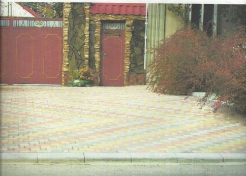 Укладка тротуарной плитки, фэм.
