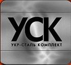 Укр-Сталь КОМПЛЕКТ