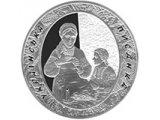 Фото  1 Украинская писанка серебро монета 20 грн 2009 1973188