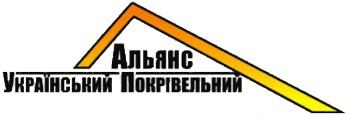 Украинский Кровельный Альянс