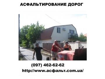 УкрАртемБуд