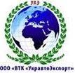 Укравтоэкспорт, ООО, Внешнеторговая компания
