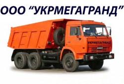 Укрмегагранд
