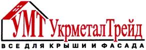 УкрМеталлТрейд