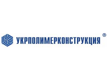 Укрполимеркнструкция