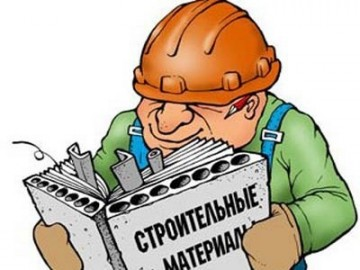 УкрСтальБуд, ООО