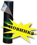 Унифлекс ЭКП 4,5 мм сланец серый (10м2)