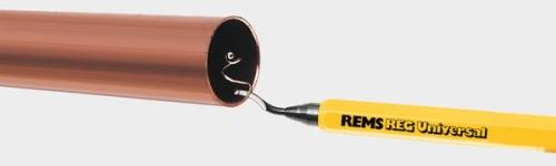 Универсальный гратосниматель для удаления грата с различных материалов. Медь, сталь, латунь, алюминий, пластик.