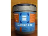 Универсальный клей UZIN KE 418 (фасовка по 6, 18 и 20 кг)