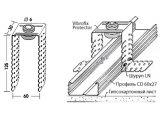 Фото  1 Универсальное звукоизоляционное крепление Виброфикс протектор 2246113