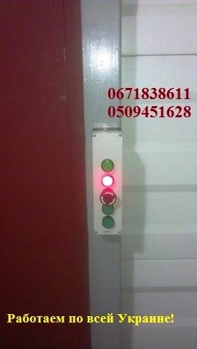Управление подъемником – внешнее кнопочное.