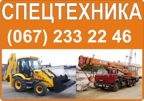 Услуги автокрана КС-3575А гп 10т. , стрела 15 м Киев Борщаговка, смена или полсмены
