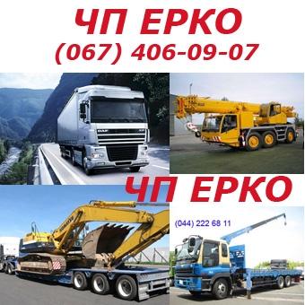 Услуги автокранов, аренда автокранов, услуги манипуляторов по Киеву.