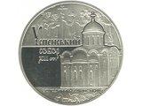 Фото  1 Успенский собор в г. Владимире-Волынском 1879593
