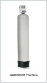 Установка обезжелезивания воды PF-1054SL Birm безреагентная 0,5 куб. м. /час